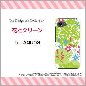 AQUOS R Compact SHV41 701SH ハードケース/TPUソフトケース 液晶保護フィルム付 花とグリーン 春 花柄 フラワー ボタニカル柄 グリーン 緑|orisma