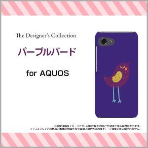 AQUOS R Compact SHV41 701SH ハードケース/TPUソフトケース 液晶保護フィルム付 パープルバード イラスト キャラクター 鳥 とり トリ パープル 紫 かわいい|orisma