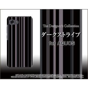 AQUOS R Compact SHV41 701SH ハードケース/TPUソフトケース 液晶保護フィルム付 ダークストライプ 黒(ブラック) シック シンプル|orisma