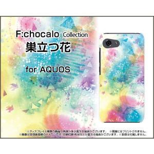 スマホケース AQUOS R compact SHV41 701SH ハードケース/TPUソフトケース 巣立つ花 F:chocalo デザイン 花 春 鳥 かわいい きれい|orisma
