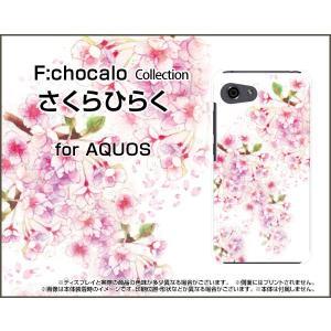 スマホケース AQUOS R compact SHV41 701SH ハードケース/TPUソフトケース さくらひらく F:chocalo デザイン 桜 春 花 卒業 和風 orisma