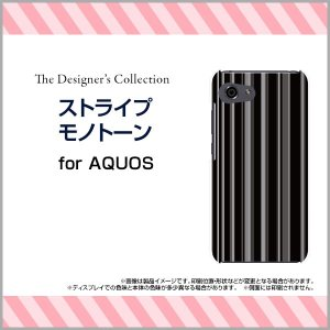 スマホケース AQUOS R compact SHV41 701SH ハードケース/TPUソフトケース ストライプモノトーン ボーダー ストライプ しましま ブラック 黒 シンプル orisma