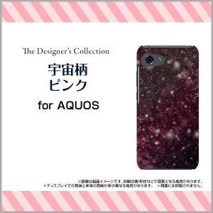 スマホケース AQUOS R compact SHV41 701SH ハードケース/TPUソフトケース 宇宙柄ピンク 宇宙 ギャラクシー柄 スペース柄 星 スター キラキラ ピンク orisma