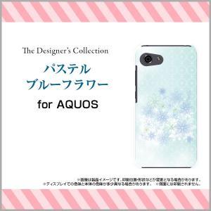 スマホケース AQUOS R compact SHV41 701SH ハードケース/TPUソフトケース パステルブルーフラワー 花柄 フラワー 水玉 ドット ブルー 青 かわいい orisma
