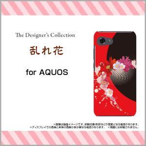 スマホケース AQUOS R compact SHV41 701SH ハードケース/TPUソフトケース 乱れ花 花柄 さくら サクラ 桜 和風 和柄 日本 レッド ブラック 赤 黒 orisma