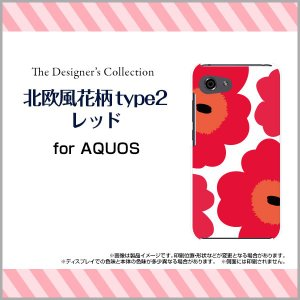 スマホケース AQUOS R compact SHV41 701SH ハードケース/TPUソフトケース 北欧風花柄type2レッド マリメッコ風 花柄 フラワー レッド 赤|orisma