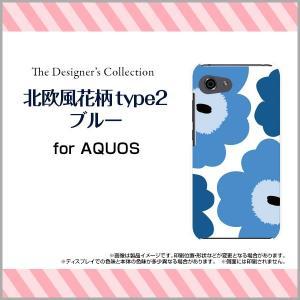 スマホケース AQUOS R compact SHV41 701SH ハードケース/TPUソフトケース 北欧風花柄type2ブルー マリメッコ風 花柄 フラワー ブルー 青 orisma