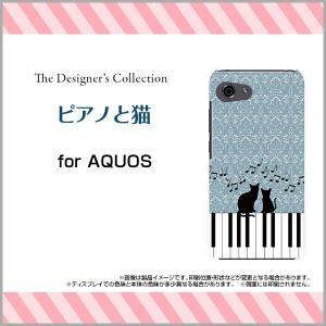 スマホケース AQUOS R compact SHV41 701SH ハードケース/TPUソフトケース ピアノと猫 楽器 ねこ ネコ 音符 ダマスク柄 イラスト シルエット ブルー 青|orisma