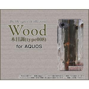 スマホケース AQUOS R compact SHV41 701SH ハードケース/TPUソフトケース Wood(木目調)type008 wood調 ウッド調 灰色 グレイ シンプル|orisma