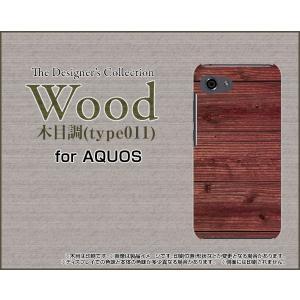 スマホケース AQUOS R compact SHV41 701SH ハードケース/TPUソフトケース Wood(木目調)type011 wood調 ウッド調 赤茶色 シンプル アンティーク調|orisma