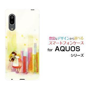 AQUOS sense3 SH-02M SHV45 ハードケース/TPUソフトケース 液晶保護フィルム付 本とコビト F:chocalo デザイン こびと かわいい 本 女の子 本棚 orisma