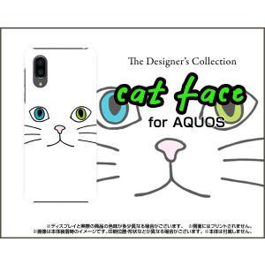 スマホケース AQUOS sense3 plus サウンド au SoftBank ハードケース/T...