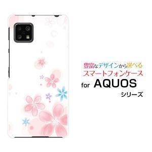 スマホケース AQUOS sense5G SH-53A SHG03 A004SH ハードケース/TPUソフトケース Pastel Flower type004 パステル 花 フラワー ピンク ホワイト orisma