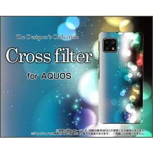 スマホケース AQUOS sense5G SH-53A SHG03 A004SH アクオス センスファイブジー ハードケース/TPUソフトケース Cross filter カラフル クロスフィルタ 光 反射 orisma