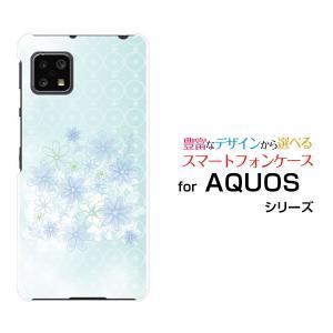 スマホケース AQUOS sense5G SH-53A SHG03 A004SH ハードケース/TPUソフトケース パステルブルーフラワー 花柄 フラワー 水玉 ドット ブルー 青 かわいい orisma