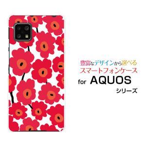 スマホケース AQUOS sense5G SH-53A SHG03 A004SH アクオス センスファイブジー ハードケース/TPUソフトケース 北欧風花柄type1レッド 花柄 フラワー レッド 赤 orisma