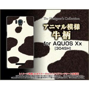 AQUOS Xx アクオス xx シリーズ 304SH ハード ケース 牛柄 ホルスタイン柄 可愛い(かわいい)|orisma