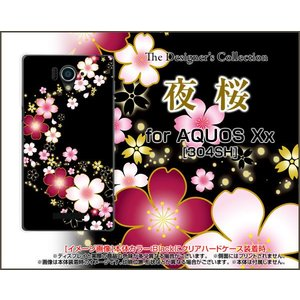 AQUOS Xx アクオス xx シリーズ 304SH ハード ケース 夜桜 さくら(サクラ) 和柄 黒(ブラック)|orisma