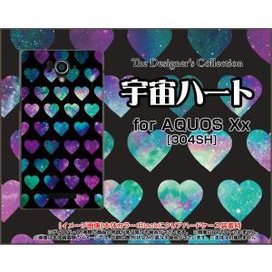 AQUOS Xx アクオス xx シリーズ 304SH TPU ソフト ケース 宇宙ハート(ブラック) かわいい はーと ドット グラデーション|orisma