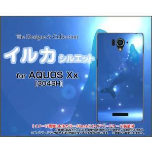 AQUOS Xx アクオス xx シリーズ 304SH TPU ソフト ケース イルカシルエット 夏 サマー 海 イルカ|orisma