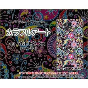 AQUOS Xx アクオス xx シリーズ 304SH TPU ソフト ケース カラフルアート からふる あーと 絵|orisma