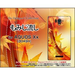 AQUOS Xx アクオス xx シリーズ 304SH TPU ソフト ケース もみじ流し 紅葉 秋 きれい あざやか 和柄 わがら|orisma