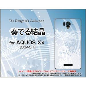 AQUOS Xx アクオス xx シリーズ 304SH TPU ソフト ケース 奏でる結晶 冬 結晶 スノー 音符 音楽 おんがく|orisma