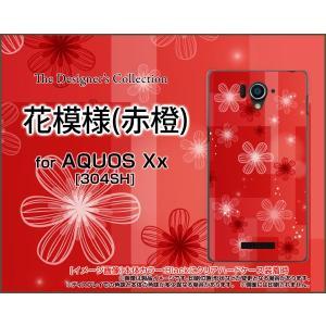 AQUOS Xx アクオス xx シリーズ 304SH TPU ソフト ケース 花模様(赤橙) はな ハナ 赤(あか) 橙(だいだい) 朱色|orisma