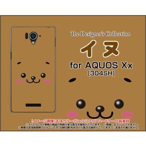 AQUOS Xx アクオス xx シリーズ 304SH TPU ソフト ケース イヌ 動物 犬(イヌ いぬ)|orisma