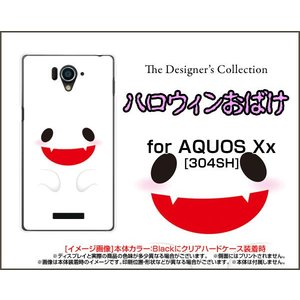 AQUOS Xx アクオス xx シリーズ 304SH TPU ソフト ケース ハロウィンおばけ 可愛い(かわいい) ゴースト モンスター|orisma
