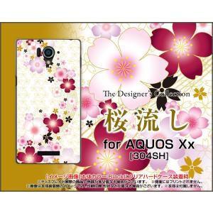 AQUOS Xx アクオス xx シリーズ 304SH TPU ソフト ケース 桜流し さくら(サクラ) 和柄 白(ホワイト)|orisma