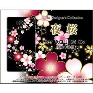 AQUOS Xx アクオス xx シリーズ 304SH TPU ソフト ケース 夜桜 さくら(サクラ) 和柄 黒(ブラック)|orisma