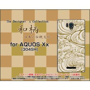 AQUOS Xx アクオス xx シリーズ 304SH TPU ソフト ケース 和柄(其の壱) type002 和風 和 日本 波 ベージュ|orisma