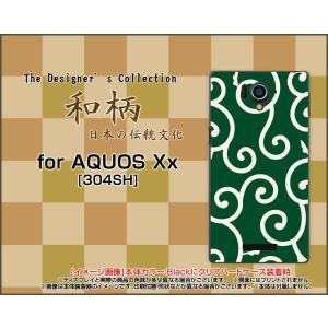 AQUOS Xx アクオス xx シリーズ 304SH TPU ソフト ケース 和柄(其の壱) type004 和風 ふろしき どろぼう 緑 唐草|orisma
