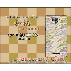 AQUOS Xx アクオス xx シリーズ 304SH TPU ソフト ケース 和柄(其の壱) type006 和風 日本 すすき ベージュ|orisma