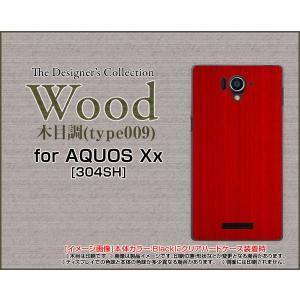 AQUOS Xx アクオス xx シリーズ 304SH TPU ソフト ケース Wood(木目調)type009 wood調 ウッド調 赤 レッド シンプル カラフル|orisma