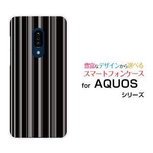 スマホケース AQUOS zero2 SH-01M/SHV47/SoftBank ハードケース/TP...
