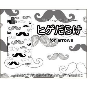 スマホケース arrows J ハードケース/TPUソフトケース ヒゲだらけ モノトーン ひげ 髭 ...