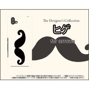 スマホケース arrows J ハードケース/TPUソフトケース ヒゲ モノトーン ひげ 髭 イラス...