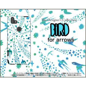 スマホケース arrows RX ハードケース/TPUソフトケース バード(ブルー×ホワイト) カラフル ポップ 鳥 とり 動物|orisma