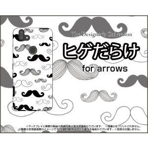 スマホケース arrows RX ハードケース/TPUソフトケース ヒゲだらけ モノトーン ひげ 髭 イラスト 黒 白|orisma