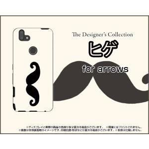 スマホケース arrows RX ハードケース/TPUソフトケース ヒゲ モノトーン ひげ 髭 イラスト 黒 白|orisma