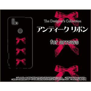 スマホケース arrows RX ハードケース/TPUソフトケース アンティークリボン(赤×黒) クラシック りぼん 赤 黒|orisma