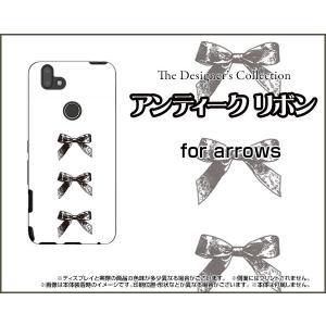 スマホケース arrows RX ハードケース/TPUソフトケース アンティークリボン(黒×白) モノトーン りぼん 白 黒|orisma