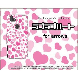 スマホケース arrows RX ハードケース/TPUソフトケース ラブラブハート(ピンク) 可愛い(かわいい) はーと 桃色 白|orisma