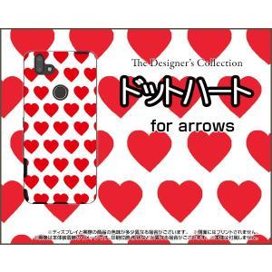 スマホケース arrows RX ハードケース/TPUソフトケース ドットハート 可愛い(かわいい) はーと レッド 赤|orisma