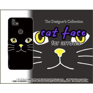 スマホケース arrows RX ハードケース/TPUソフトケース キャットフェイス(ブラック) ねこ 猫 黒 顔 ひげ ヒゲ|orisma