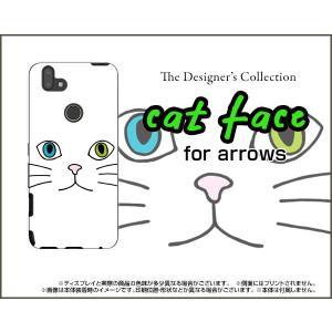 スマホケース arrows RX ハードケース/TPUソフトケース キャットフェイス(ホワイト) ねこ 猫 白 顔 ひげ ヒゲ|orisma