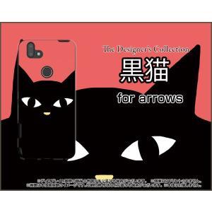 スマホケース arrows RX ハードケース/TPUソフトケース 黒猫(レッド) ねこ 猫 赤 顔 ポップ|orisma