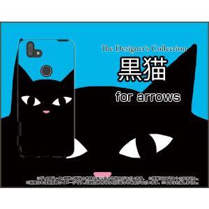 スマホケース arrows RX ハードケース/TPUソフトケース 黒猫(ブルー) ねこ 猫 青 顔 ポップ|orisma